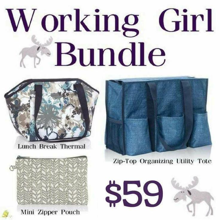 What a great bundle!  Chose your print pattern and personalize it to make it even more unique.