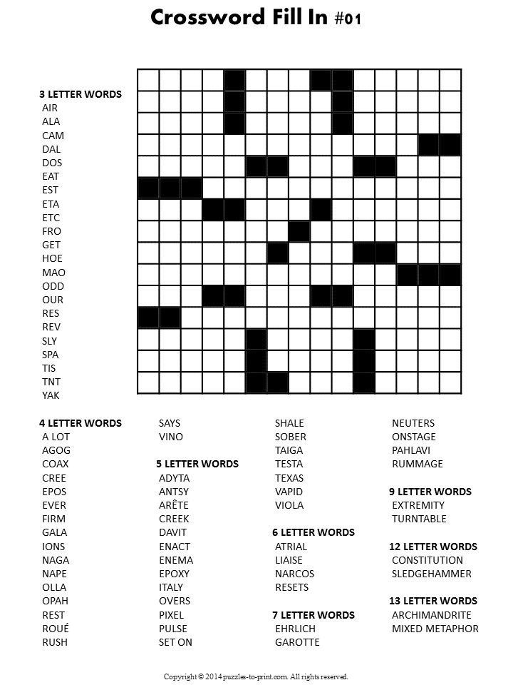 crossword puzzles for free to print  »  9 Photo »  Awesome ..!
