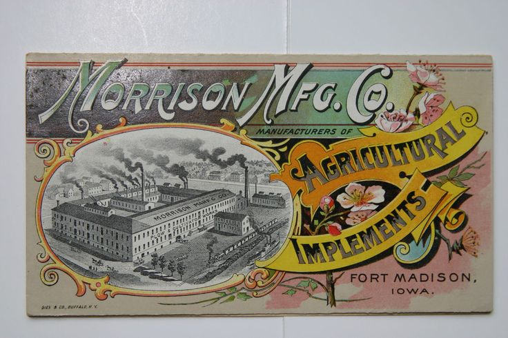 Morrison Mfg. Co. Manufacturers Of Agricultural Implements, Fort Madison, Iowa #MorrisonMfgCo