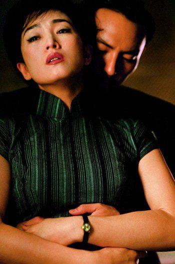 Gong Li Chang Chen in Eros directed by Wong Kar-wai, Steven Soderbergh and…