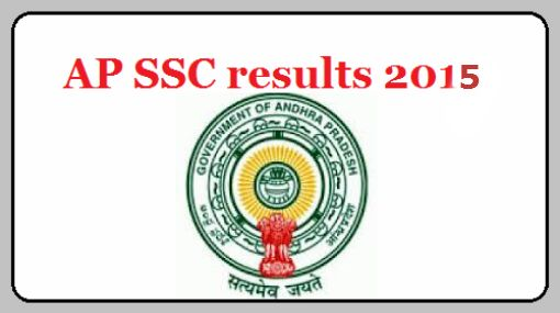 AP Board SSC Exam Result 2015