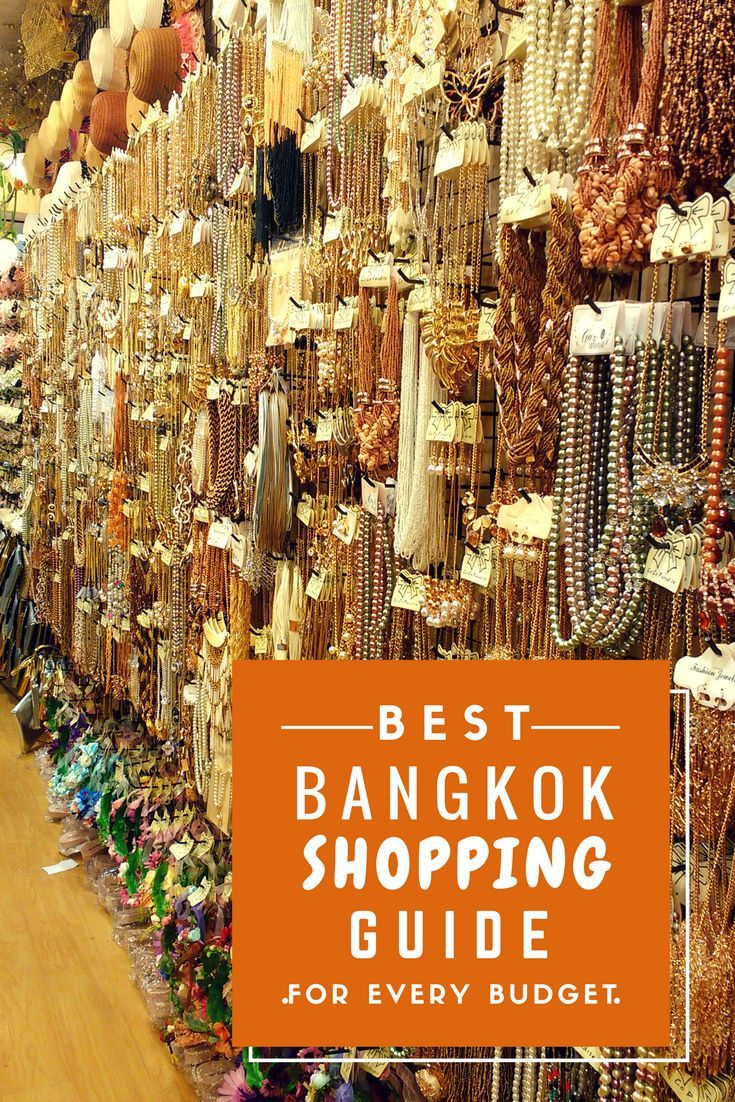 Here's the ultimate Bangkok shopping guide for all sorts of budgets. If you are a thrifty, mid-range or luxury shopper, these are the places to shop. Check out wholesale malls and markets of Bangkok,Thailand to uncover best deals.
