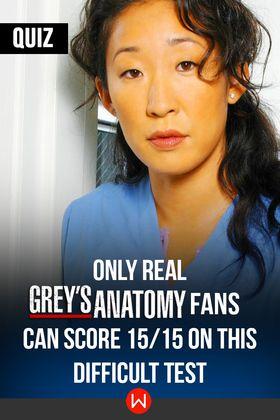 Test/quiz on being a true Grey's Anatomy fan. Meredith Grey. Derek Shepherd. Shonda Rhimes. Fans. Cristina Yang, Grey's Anatomy Quiz.