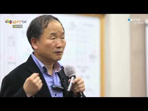 [박문호의 뇌과학 강의] - 뇌 신경시스템의 구조와 기능 / YTN DMB - YouTube