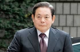Lee Kun Hee 2nd Powerful Man in South Korea