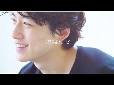 坂口健太郎 インタビュー - YouTube