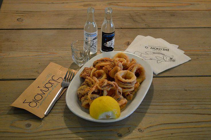 Καλαμάρι Τηγανιτό - Squid Fried