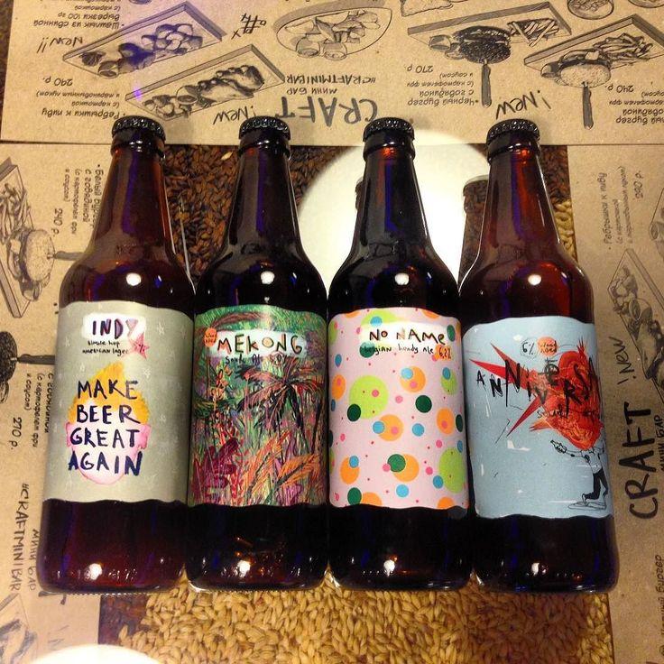 ПЯТНИЧНЫЕ СВЕТЛЫЕ НОВИНКИ! Сегодня к нам приехали интереснейшие вкусняхи от пивоварни @uralscraft из г. Верхняя Пышма (Балтым) под названием Urals Custom Brewery представляем вам светлое #крафтовоепиво Итак: (слева-направо) 1. #indy India single hop lager Алкоголь: 5% Плотность: 137% Горечь: 48 IBU  Стиль пива: #indialager Индийский лагер. Классический лагер сварен с изрядной дозой японского хмеля #sorachi . 2. #mekong #рекадевятидраконов Алкоголь: 5% Плотность: 135% Горечь: 18 IBU…