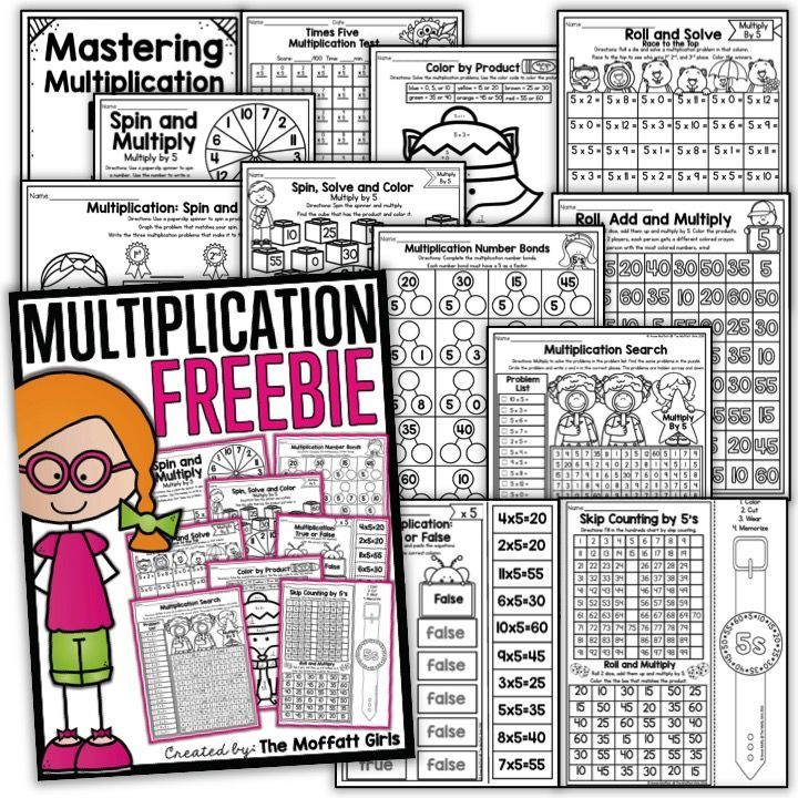 Multiplication Freebie! This sample packet comes with 11 FUN, hands-on activities to introduce, teach and help master multiplication facts!