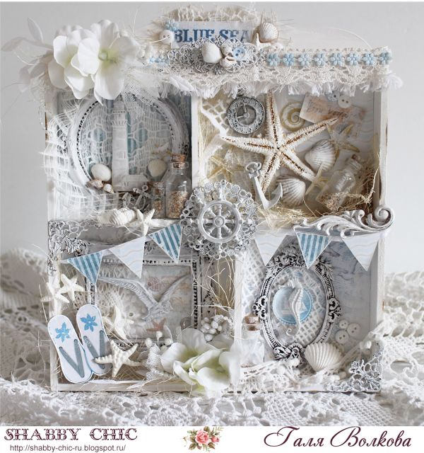 Inspirational Quotes On Pinterest: 17 Best Ideas About Shabby Chic Boxes On Pinterest