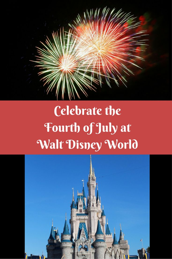 disney world 4th of july weekend