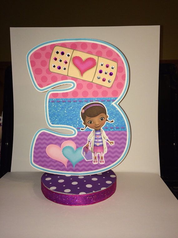 Hey, I found this really awesome Etsy listing at https://www.etsy.com/listing/195915339/doc-mcstuffins-cake-topper-centerpiece
