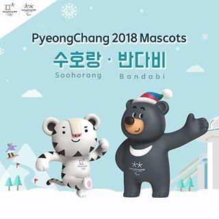 PyeongChang, South Korea ~ February 9-25, 2018