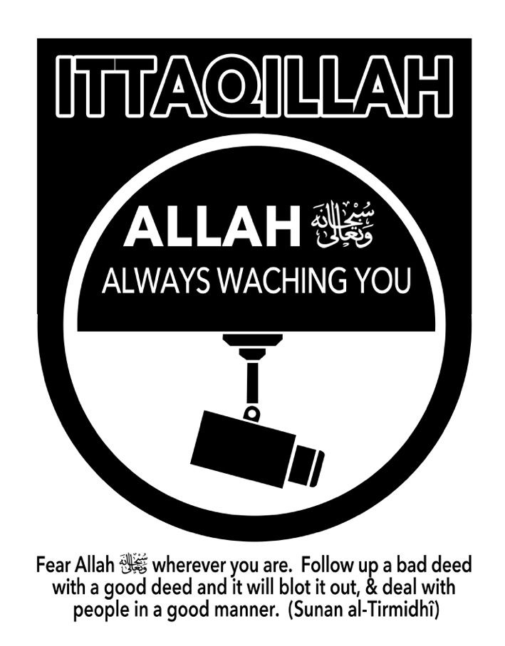 Allah is always watching you, be good!