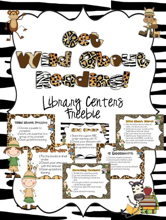 library centers freebie