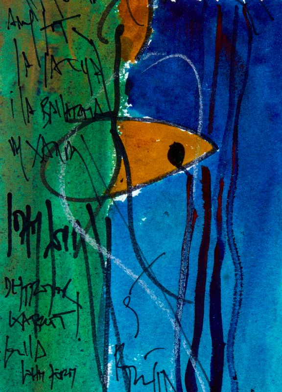 """John Zorn"". Mixed media. 19 x 28 cm. 2013 