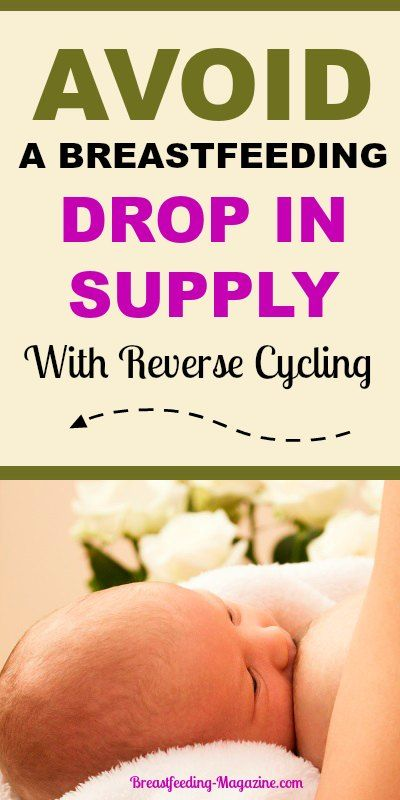 Want to learn how to avoid a breastfeeding drop in supply? Reverse cycling and cosleeping can help many working working moms keep breastfeeding.