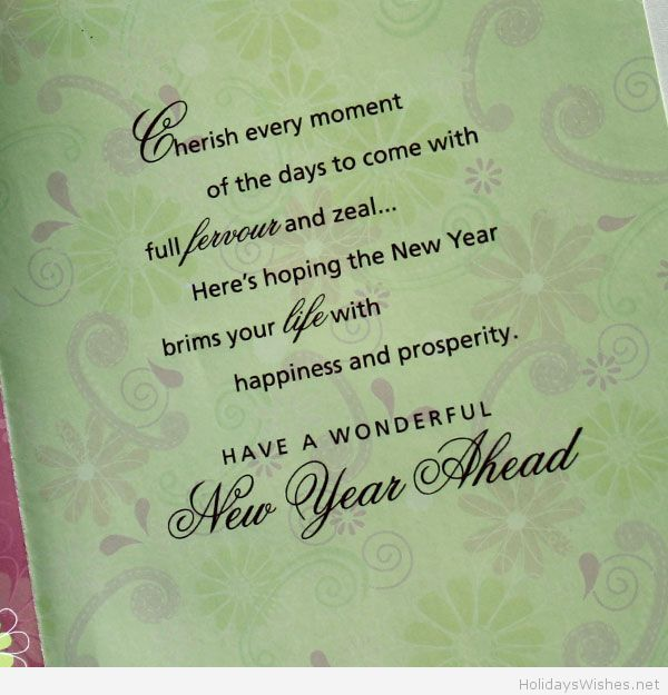 40 best New Years images on Pinterest New years eve, Happy new - fresh invitation card quotes for freshers party