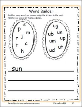 This is a Short u Word Work unit from Games 4 Learning. This unit contains 9 Activities and Games to introduce or review the Short u CVC words including those with the patterns ug, ut, un, um, ub, ud, up and us. $