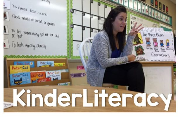 KinderLiteracy in ACTION videos to support lessons {free}! Kindergarten close read model whole group reading curriculum