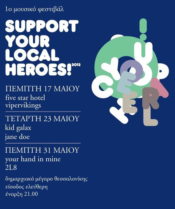 Συγκροτήματα από τη μουσική σκηνή της Θεσσαλονίκης, θα παρουσιαστούν στον εξωτερικό χώρο του Νέου Δημαρχείου στις17, 23 και 31 Μαΐου, στο 1ο Μουσικό Φεστιβάλ, υπό τον τίτλο «Support your local heroes!», που διοργανώνει ο Δήμος Θεσσαλονίκης.Φιλοσοφία και στόχος της διοργάνωσης, είναι να δοθεί η δυνατότητα στους «τοπικούς ήρωες», τους μουσικούς, και τα συγκροτήματα της πόλης να παρουσιάσουν τη δουλειά τους.