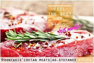 #meat #meatshop #kreopwleio #AgiosStefanos
