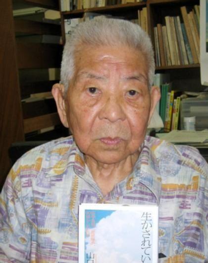 Tsutomu Yamaguchi – the world's only survivor of both Hiroshima and Nagasaki atomic bombs - https://www.warhistoryonline.com/war-articles/tsutomu-yamaguchi-the-worlds-only-survivor-of-both-hiroshima-and-nagasaki-atomic-bombs.html
