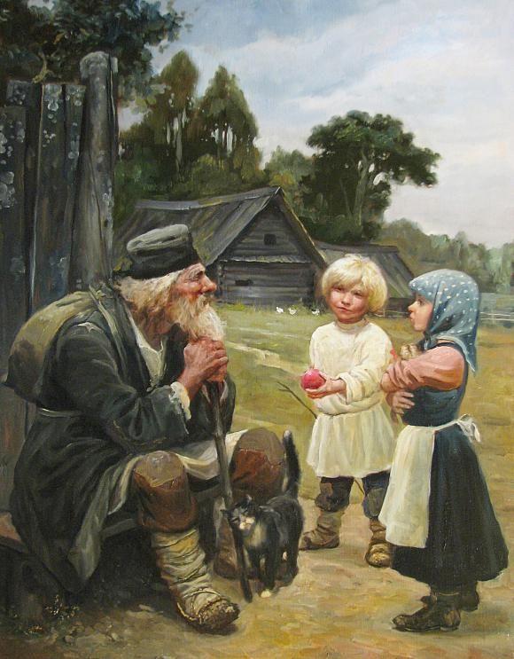 Странник, автор Шишкин Андрей. Артклуб Gallerix