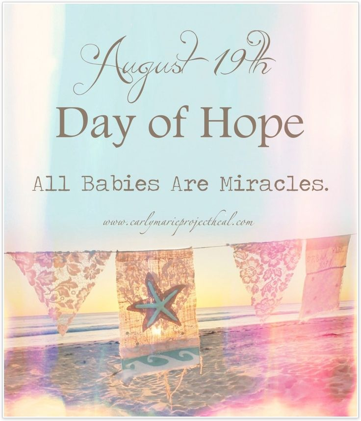 #august19thDayofHope
