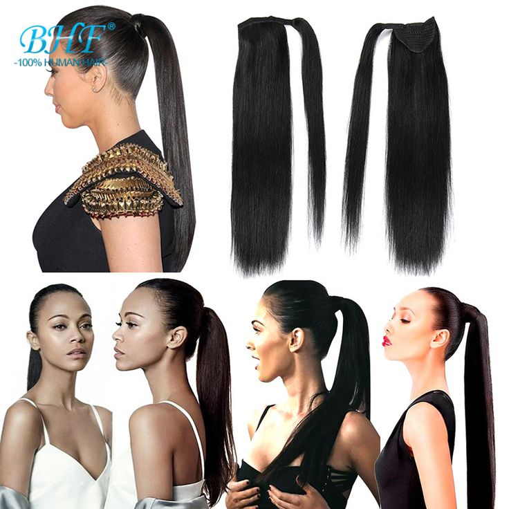 "100% Virgin Human Hair Ponytail Brazilian Virgin Human Hair Clip In Ponytails 12""-24"" Wrap Around Ponytail Human Hair Extensions"