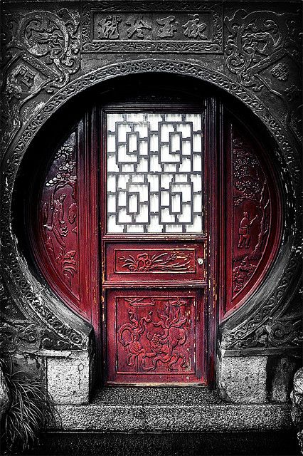 "Traditional Red door. Shanghai, China - this type of carving & style of architecture is getting harder and harder to find in a rapidly increasing ""modernized"" China."