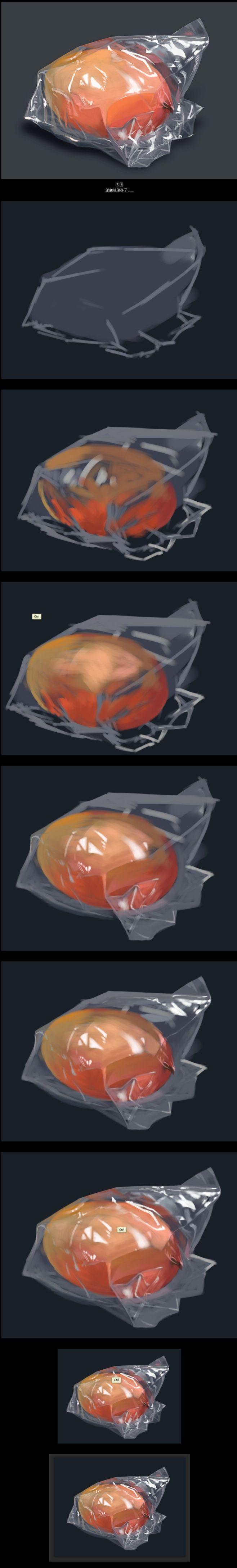 塑料袋质感(带大概步骤图)|绘画习作|插...