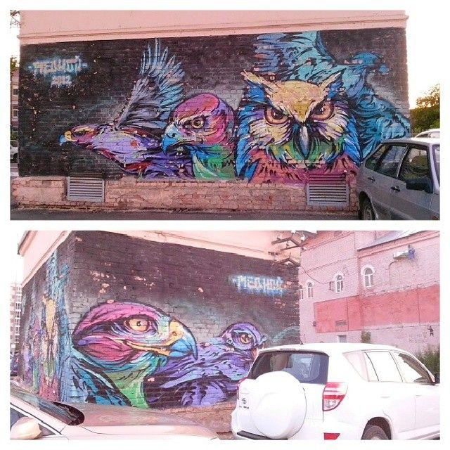 #граффити и #стритарт в славном городе #Казань . Около ТцБахетле на Эсперанто. Если правильно запомнила.