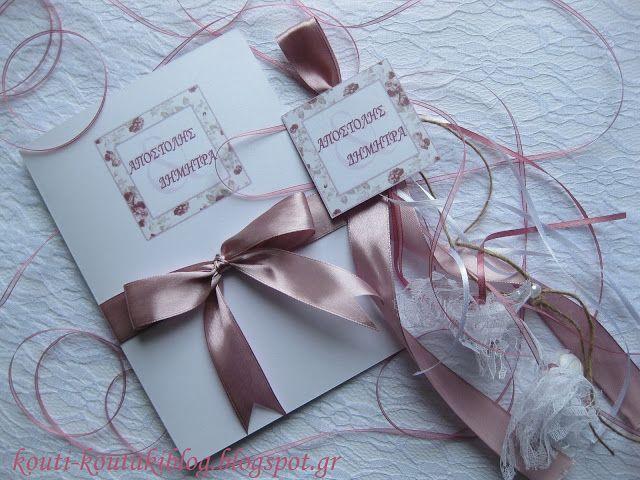 Προσκλητήρια - Μπομπονιέρες Γάμου Βάπτισης: Προσκλητήριο-Μπομπονιέρα Γάμου floral!
