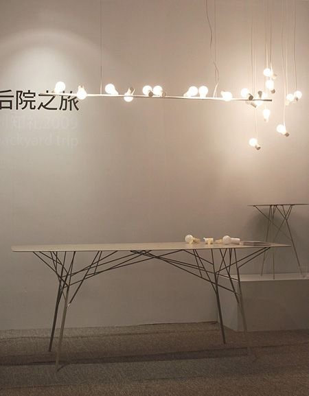 Dezeen » Blog Archive » Bird by Zhili Liu