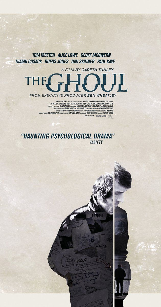 Directed by Gareth Tunley.  With Tom Meeten, Alice Lowe, Rufus Jones, Niamh Cusack. A homicide detective goes undercover as a patient to investigate a psychotherapist he believes is linked to a strange double murder. As his therapy sessions continue the line between fantasy and reality begins to blur.