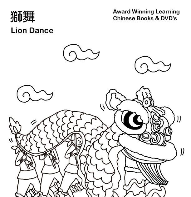 Pin By Colouring Mermaid On Lion Dance In 2020 Dance Coloring Pages Lion Coloring Pages Zoo Coloring Pages