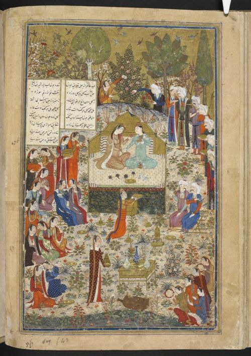 Humay and Humayun feasting in a garden and listening to musicians