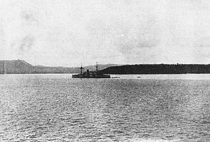 Charleston in Guam?  During the Spanish American War, the Charleston was sent to capture Guam, which it did in 1898.