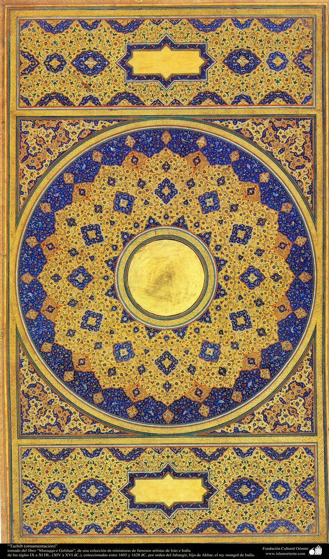 """شاهکار مینیاتور فارسی - تذهیب ( زینتی ) - کتاب کوچک مرقع گلشن 'Tazhib' (ornamentation) - miniature of the book """"Muraqqa-e Golshan"""" - 1605 - 1628"""
