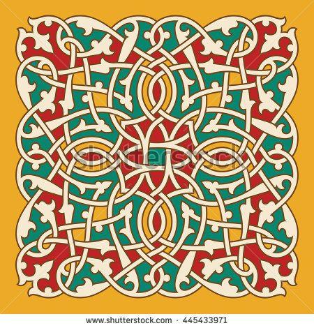 Arabic Floral Ornament. Traditional Islamic Design. Mosque decoration element.