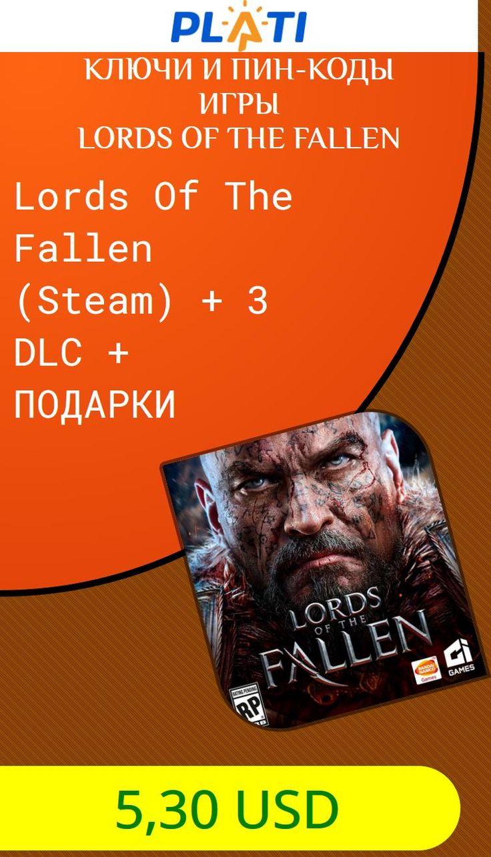 Lords Of The Fallen (Steam)   3 DLC   ПОДАРКИ Ключи и пин-коды Игры Lords Of The Fallen