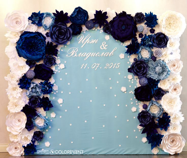 Paper Flower Backdrop by colorevent. size 250 x 300  Фотозона из бумажных цветов…