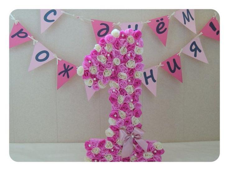 DIY, Doğum Günü Süsleri Yapımı 19 - Mimuu.com