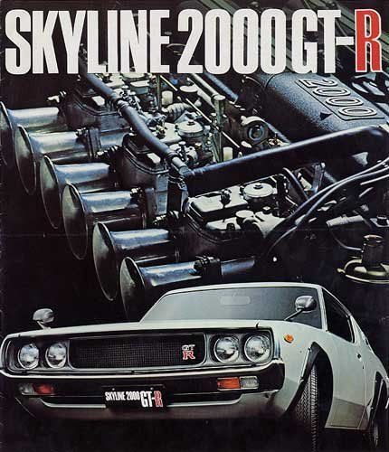 goodoldvalves:  Nissan Skyline 2000 GT-R advertisement