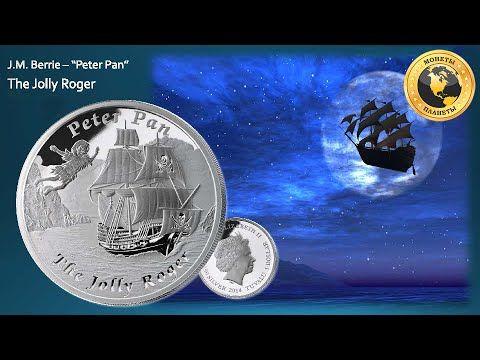 """Серебряные монеты """"Корабли, которые никогда не выходили в море"""""""