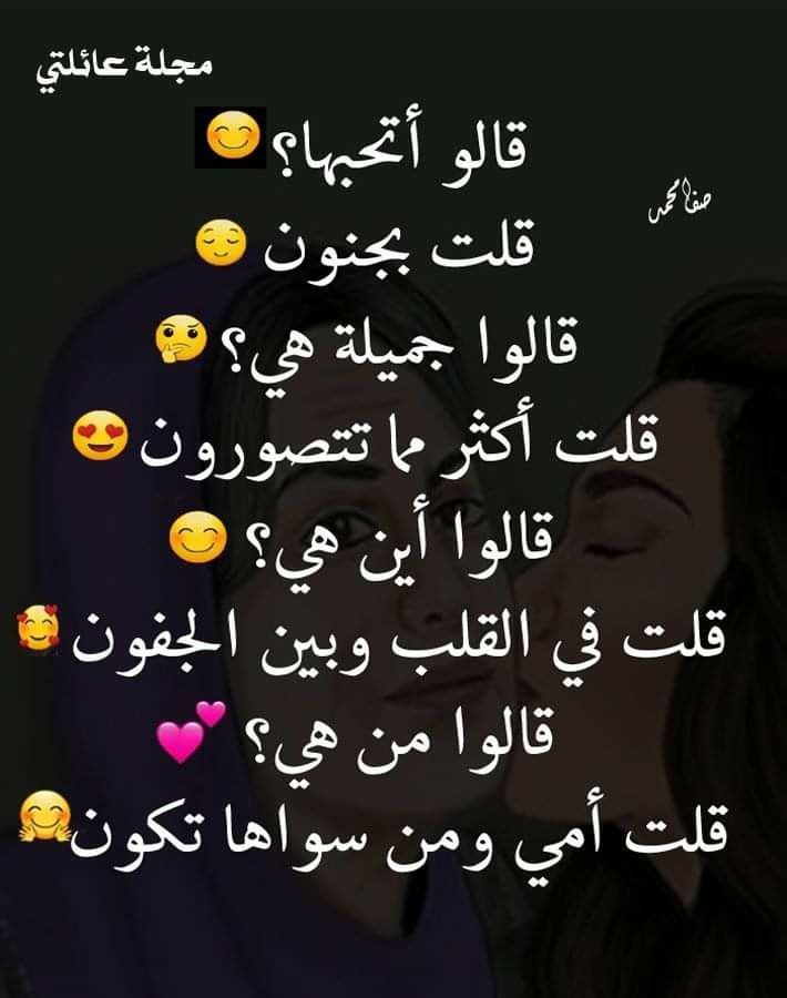 Pin By Manal C On Dua Arabic Quotes Good Sentences Quotes
