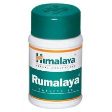 #Rumalaya is an apt solution for psoriatic arthritis. Rumalaya tablets are rich in anti-inflammatory & analgesic properties and hence provide relief from the problem of pain and inflammation of the joints.