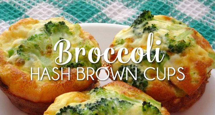 These broccoli hash brown cups would make a great meal for the family, they are healthy, yummy and made only from natural ingredients.