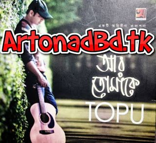 Ar Tomake by Topu Mp3 Album Download Free